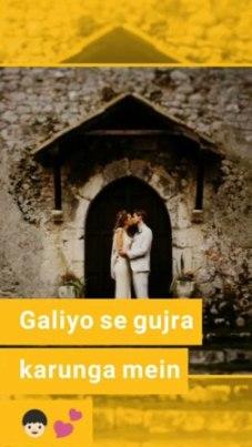 Yaad teri video song jab aayegi download bhi Jab Bhi