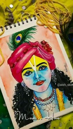 Krishna-Status-Raataan-Lambiyan